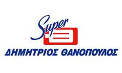 Δημήτριος Θανόπουλος