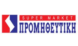 Promitheutikh